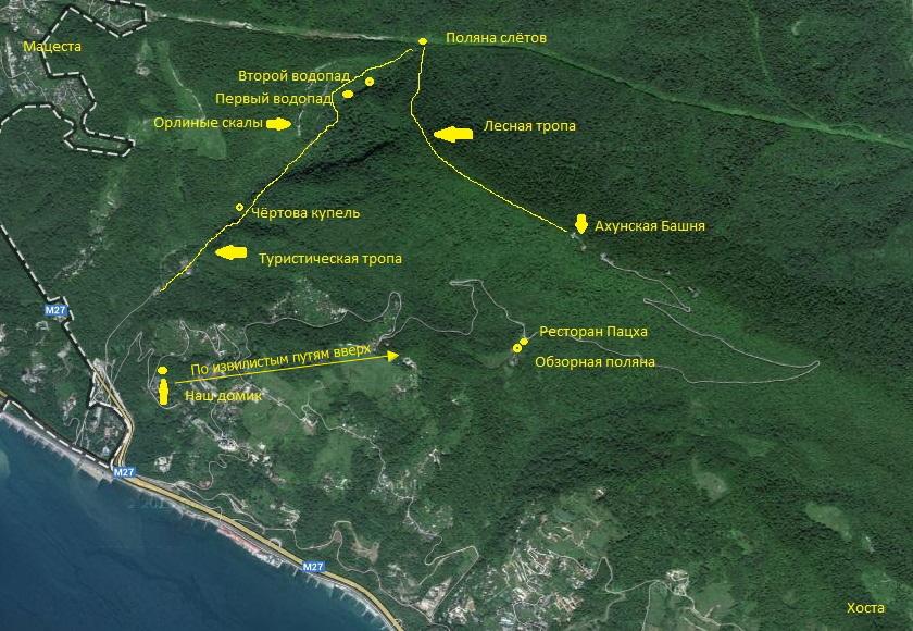 маршрут на г. Ахун
