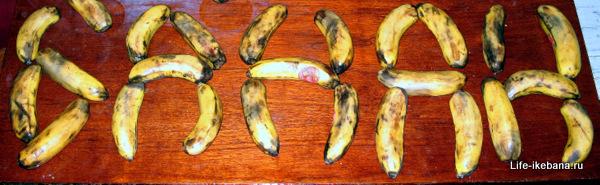 готовим сушёные бананы