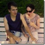 ссора между мужем и женой