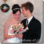 свадьба Виноградовых Иры и Вали